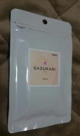 「妊活サプリの SAZUKARI サズカリ^^」の画像(2枚目)