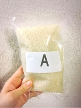 「北海道特A米を食べ比べ♪私のお気に入りのお米は…【モニター】」の画像(1枚目)