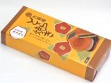「マルチに使える!椿の種子から採った100%の椿油 「大島椿」」の画像(2枚目)