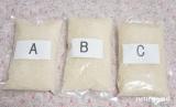「●モニプラ●北海道産特A銘柄米(27年産米獲得)食べ比べしてみました♪」の画像(1枚目)