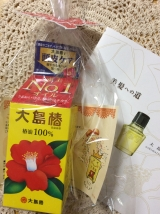 「マルチに使える!椿の種子から採った100%の椿油 「大島椿」」の画像(1枚目)