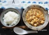 「●モニプラ●北海道産特A銘柄米(27年産米獲得)食べ比べしてみました♪」の画像(4枚目)