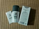 ホソカワミクロン 育毛剤 ナノインパクト100の画像(3枚目)