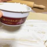 「乳製品で楽しくおいしい手作りレシピ」の画像(5枚目)