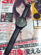 「安カワ大好きMAMA。|Bt/雑誌付録。(557) by マザー13!!|CROOZ blog」の画像(1枚目)