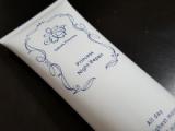 「桜花媛 プリンセスナイトリペア」の画像(2枚目)
