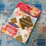 「★Uchi-SPA 出雲エッセンスシートマスク★|覆面調査主婦★レビュー日記」の画像(1枚目)