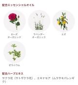 春の新生活に向けて使ってみたいもの*の画像(2枚目)