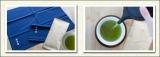 静岡にあるお茶の老舗【ハラダ製茶】 老舗・お茶屋の逸品!静岡深蒸し茶『茜富士』~味わい体験~手ぬぐい付きです!の画像(2枚目)