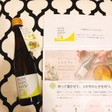 「バロックス オリーブジュース100%バージンオイルをお試し☆」の画像(1枚目)