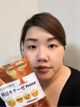 納豆キナーゼ Primeの画像(3枚目)