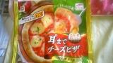 アクリブランド冷凍食品5品の詰め合わせを試食してみました~☆の画像(1枚目)