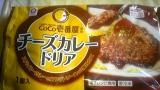 アクリブランド冷凍食品5品の詰め合わせを試食してみました~☆の画像(4枚目)