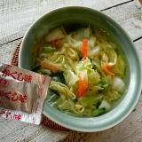「   麺とスープと具材をお鍋に入れて煮込むだけ!?本格冷凍野菜タンメン♪ 」の画像(5枚目)