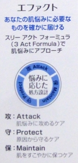 口コミ記事「<エファクト>シミ・そばかす予防美容液」の画像