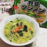 「シマダヤ「野菜タンメン」は鍋1つで国産野菜たっぷり~~!!」の画像(1枚目)