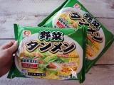 「   麺とスープと具材をお鍋に入れて煮込むだけ!?本格冷凍野菜タンメン♪ 」の画像(2枚目)