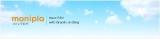 モニプラ9周年記念のマグカップに応募の画像(1枚目)