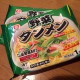 「簡単♪調理 シマダヤ野菜タンメン」の画像(1枚目)