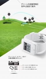 ゴルファー必見★世界初!!「ドッグレッグ」機能搭載ゴルフナビの画像(9枚目)