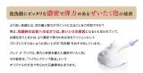 口コミ記事「《ペリカン石鹸のクレイデクリア♪》」の画像