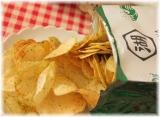 「風味と食感のコラボ!新商品「コイケヤプライドポテト」」の画像(2枚目)