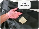 ◆着画レポ◆自宅で洗える!「夢展望」のストレッチアンクル丈パンツスーツの画像(11枚目)