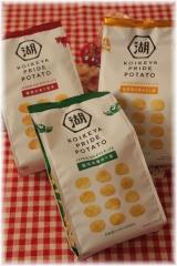 「風味と食感のコラボ!新商品「コイケヤプライドポテト」」の画像(1枚目)