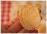 「風味と食感のコラボ!新商品「コイケヤプライドポテト」」の画像(6枚目)