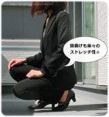 ◆着画レポ◆自宅で洗える!「夢展望」のストレッチアンクル丈パンツスーツの画像(21枚目)