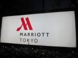 「東京マリオットホテル×ハーゲンダッツ アフタヌーンティー試食会」の画像(1枚目)