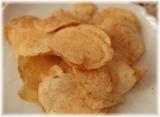 「風味と食感のコラボ!新商品「コイケヤプライドポテト」」の画像(5枚目)