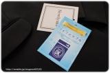 ◆着画レポ◆自宅で洗える!「夢展望」のストレッチアンクル丈パンツスーツの画像(4枚目)