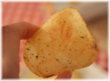 「風味と食感のコラボ!新商品「コイケヤプライドポテト」」の画像(3枚目)