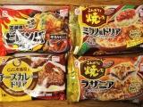 「アクリブランド冷凍食品の人気商品No.5!」の画像(1枚目)