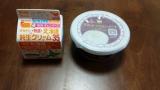 「今年のバレンタインは決まり☆タカナシ乳業の乳製品で楽しくおいしい手作りレシピ」の画像(1枚目)