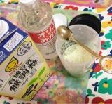 「   オリゴのおかげ♪で腸内フローラ 育てる〜!!!! 」の画像(5枚目)
