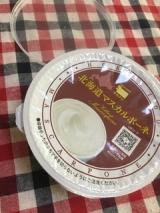 「タカナシ乳業の乳製品で楽しくおいしい手作りレシピ」の画像(3枚目)