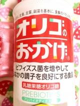 「   オリゴのおかげ♪で腸内フローラ 育てる〜!!!! 」の画像(1枚目)