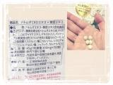ハトムギCRDエキス+舞茸エキスの画像(2枚目)