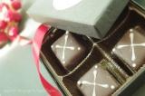 「幸福のチョコレート ♡ デイライト ストロベリー」の画像(1枚目)