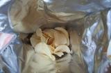 「「KOIKEYA PRIDE POTETO」食べてみた」の画像(11枚目)