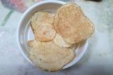 「「KOIKEYA PRIDE POTETO」食べてみた」の画像(4枚目)