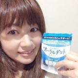 口コミ記事「口臭ケアタブレット「オーラルデント」②☆」の画像