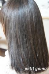 「●モニプラ●髪の毛つやさら 大島椿 ヘアウォーター」の画像(4枚目)