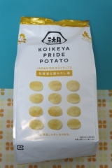 「「KOIKEYA PRIDE POTETO」食べてみた」の画像(10枚目)