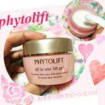 #phytolift #フィトリフト #オールインワンジェル #monipla今回モニターさせて頂いた商品は▶︎▶︎▶︎PHYTOLIFT(フィトリフト)オールインワンジ50g✨ぷるぷると…のInstagram画像