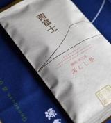 「心を整える一煎のお茶 ーハラダ製茶ー」の画像(7枚目)