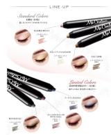 「綺麗なツヤと発色をずっとキープ♡マクレール クレヨンアイシャドウ」の画像(2枚目)