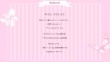 「§ 【新作】アユーラ2017年春コスメ!アイシャドー §」の画像(10枚目)